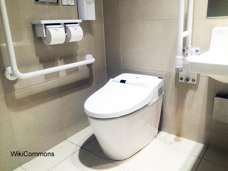 Washlet - toaleta myjąca